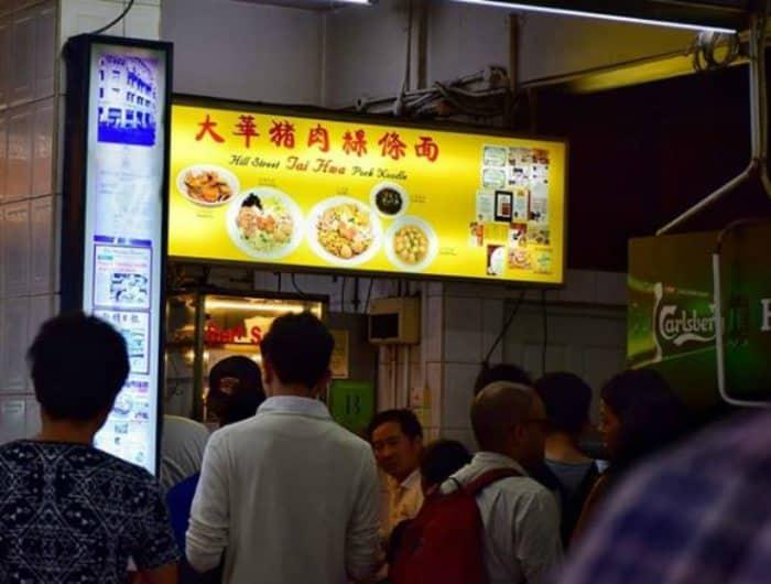 Hill Street Tai Hwa Pork Noodle estrella michelin